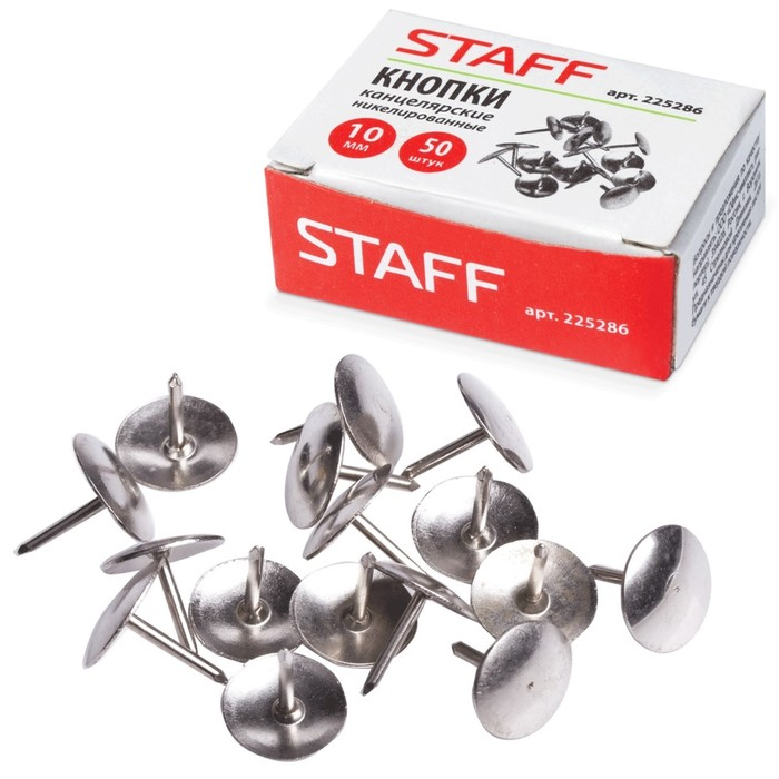 Кнопки канцелярские, никелированные, 10 мм, 50 шт., STAFF, эконом, в картонной коробке