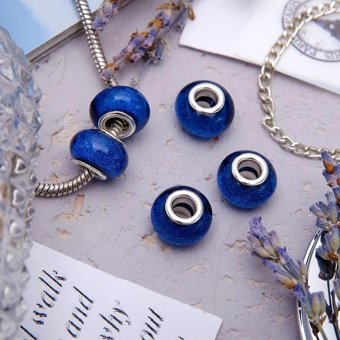 Бусинка, блестка, цвет синий