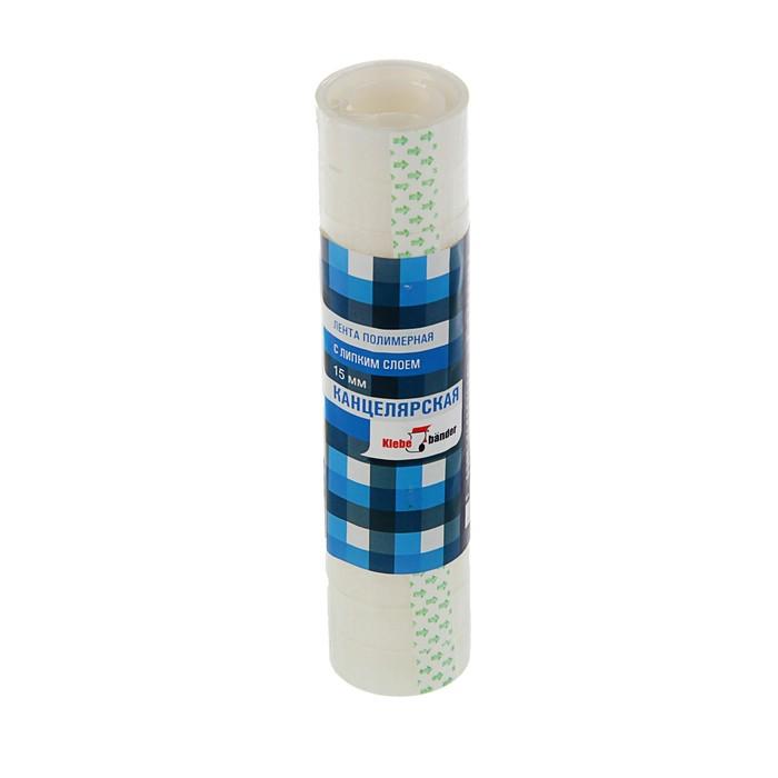 Клейкая лента канцелярская 15 мм х 7 метров, Klebebander, цена за 1 штучку