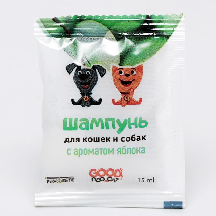 Шампунь-саше Good Cat&Dog для кошек и собак, яблоко, 15 мл