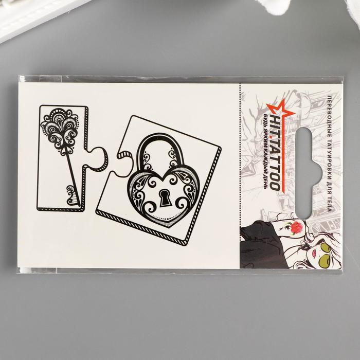 """Татуировка переводная двойная """"Пазл ключ"""" 6х10,5 см"""