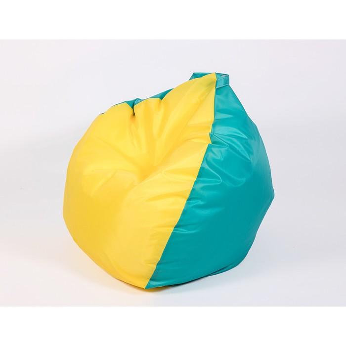 Кресло мешок «Кроха», ширина 70 см, высота 80 см, жёлто-бирюзовый, плащёвка