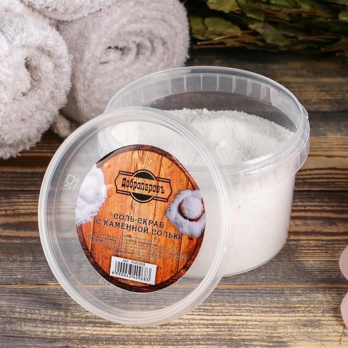 """Солевой скраб """"Добропаровъ"""" из белой каменной соли, 550 гр"""