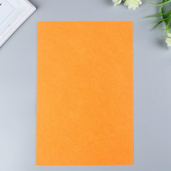 Фетр  полужесткий  1 мм 20х30 см   оранжевый