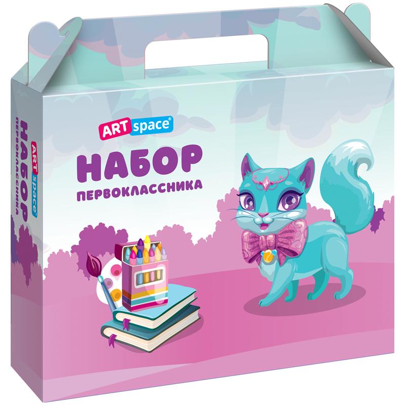 """Короб подарочный ArtSpace """"Набор первоклассника"""", для девочек, без наполнения"""