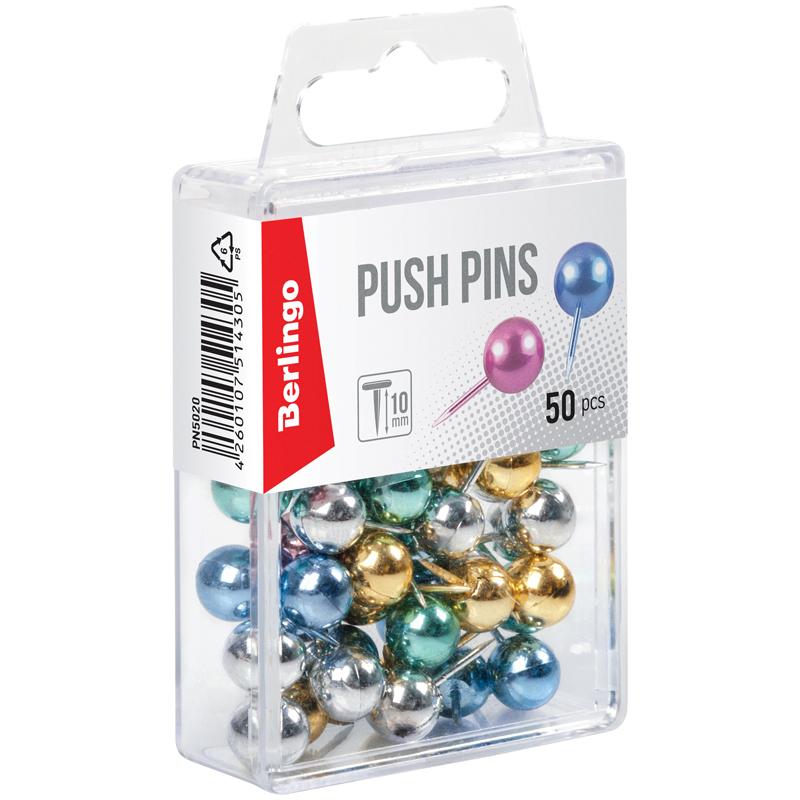Кнопки силовые Berlingo, 50шт.,металлизированные, ассорти, пласт. упак., европодвес
