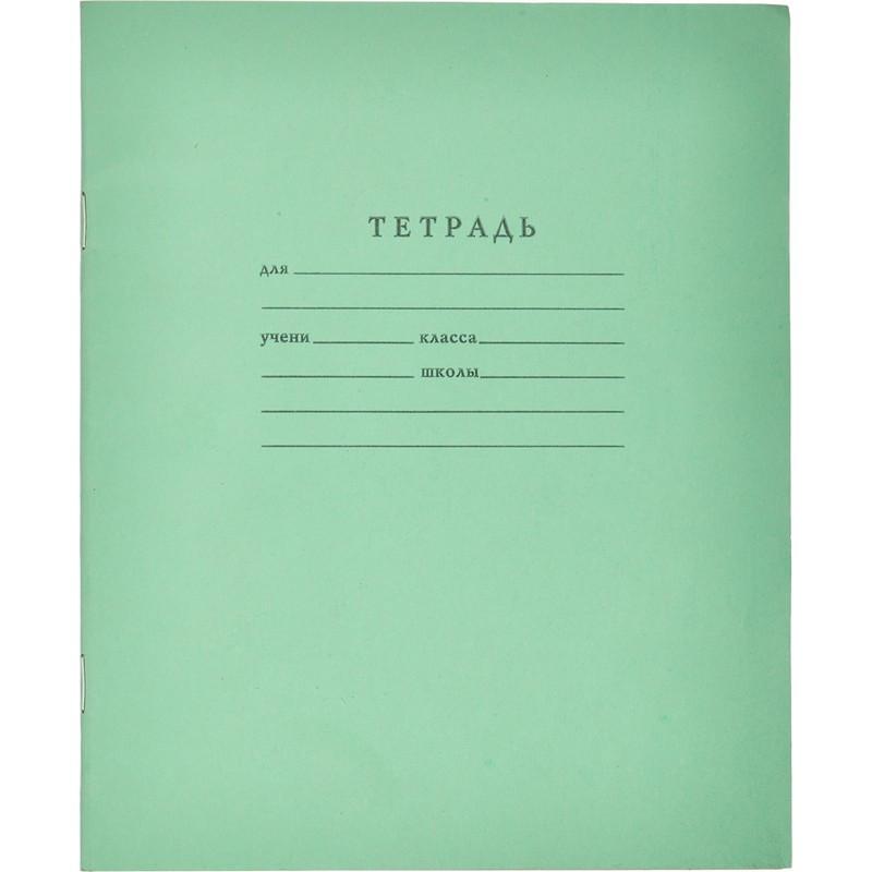 Тетрадь 12 л. клетка, зеленая 2 офсет Т1205-