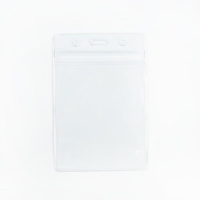 Бейдж-карман вертикальный, 120x80 мм, 25 мкр, с защёлкой