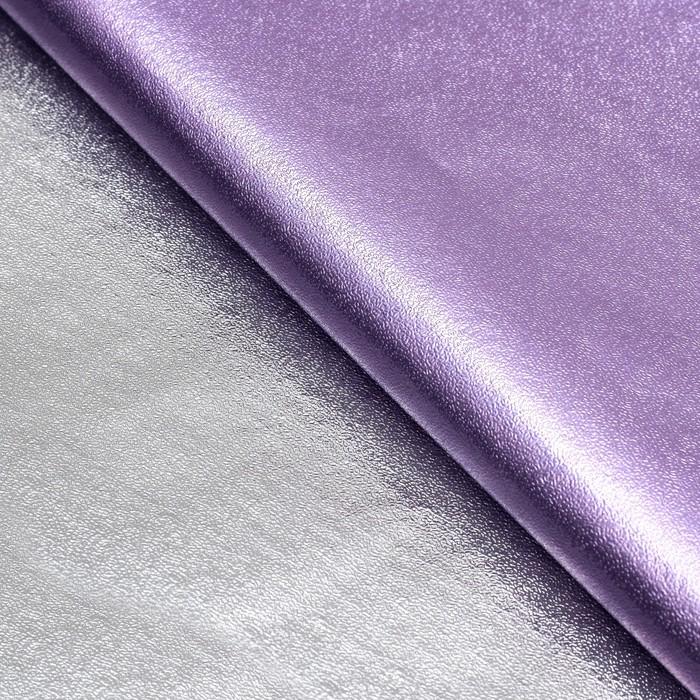 Плёнка с металлизированная, цвет сиреневый, 50 х 70 см