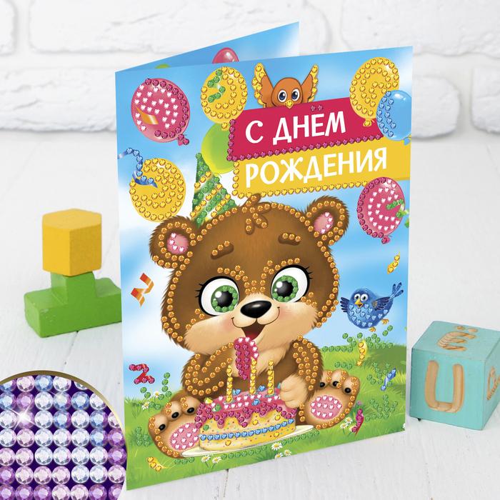 Алмазная вышивка на открытке «С днём рождения», 21 х 14,8 см + емкость, стержень, клеевая подушечка. Набор для творчества