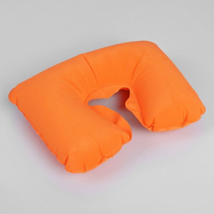Подушка для шеи дорожная, надувная, 38 ? 24 см, цвет оранжевый