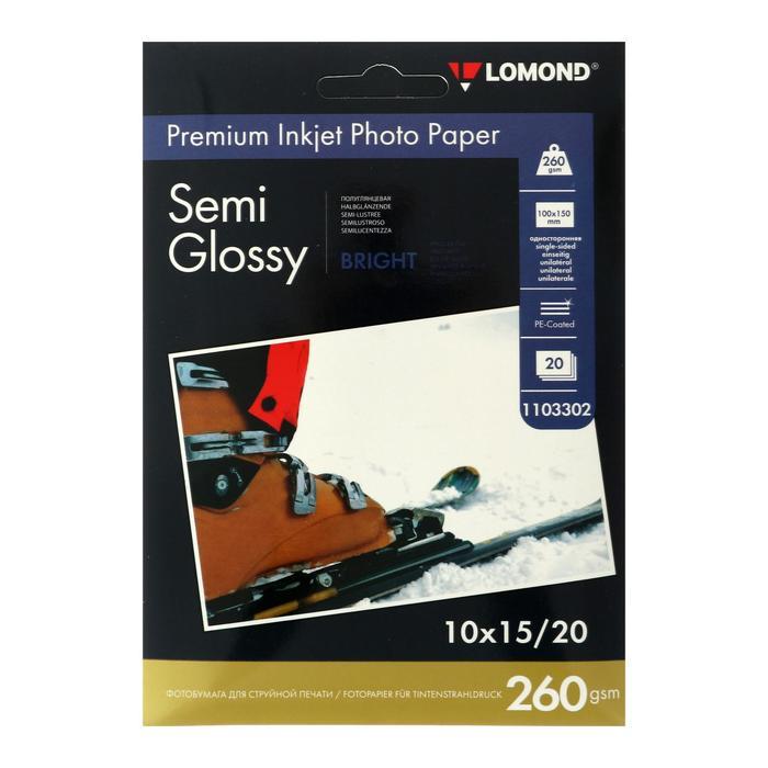 Фотобумага LOMOND 1103302 для струйной печати А6, 260 г/м2 , 20 листов