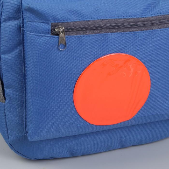 Светоотражающая наклейка «Круг», d = 10 см, цвет оранжевый