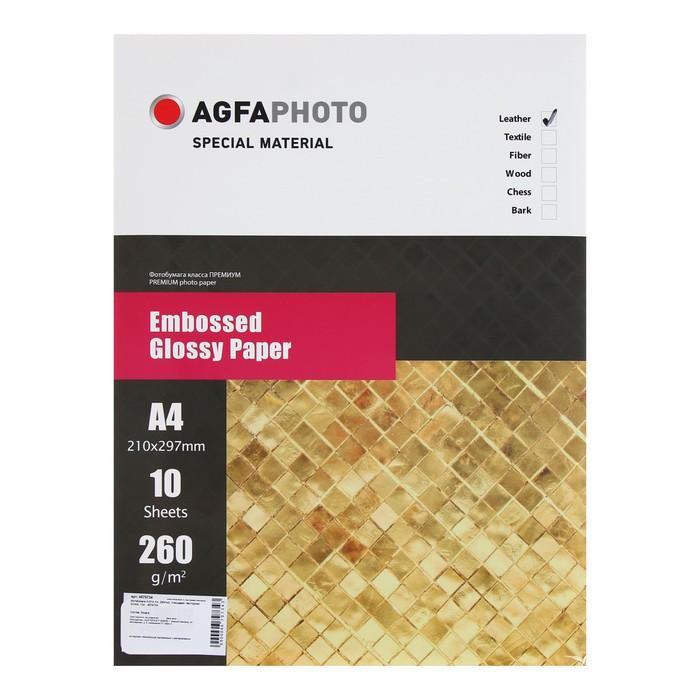 Фотобумага AGFA А4, 10 листов, глянцевая, текстурная, «Кожа», 260 г/м?