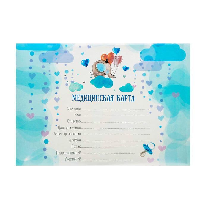 """Обложка для медицинской карты """"Слоник"""""""
