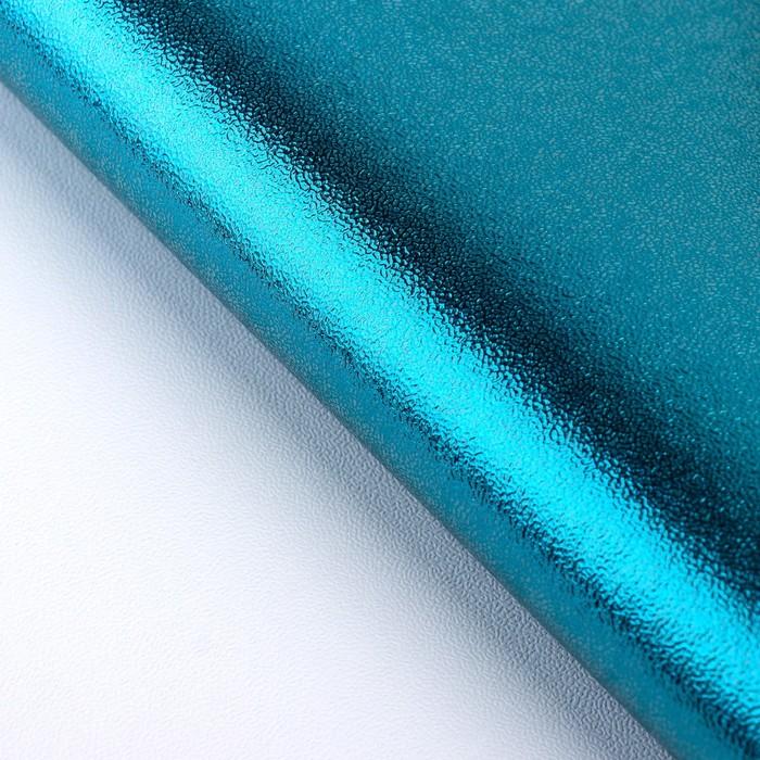 Плёнка с металлизированная, цвет голубой, 50 х 70 см