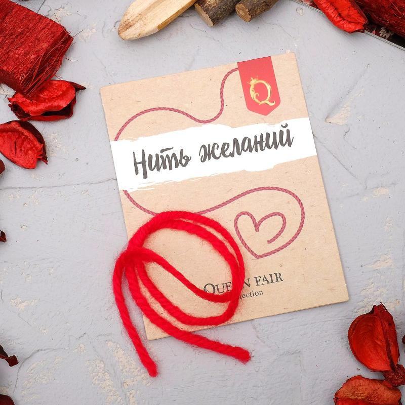 Сувенир Браслет-оберег Нить желаний, цвет красный, 30см арт.3445929