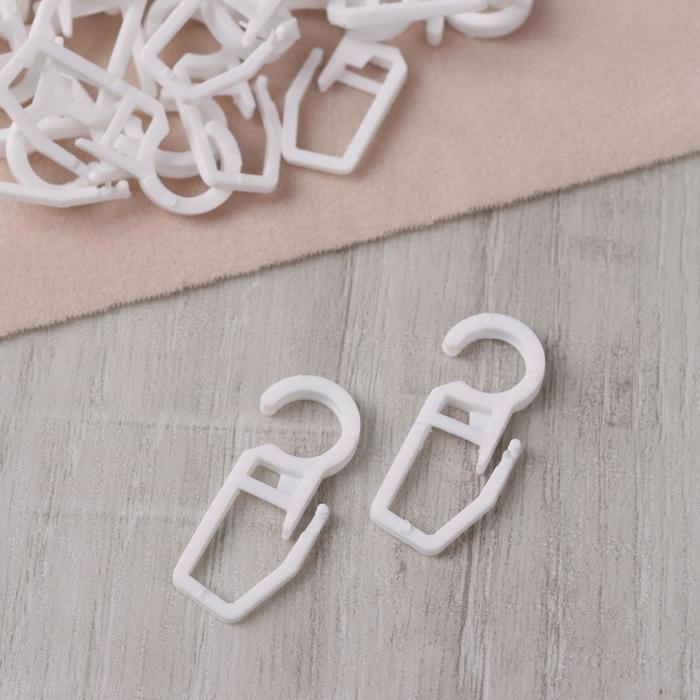 Крючок для штор, на кольцо, 35 ? 15 мм, цвет белый
