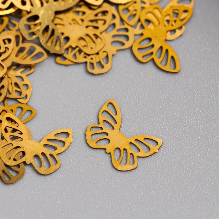 "Декор для творчества металл ""Ажурная бабочка"" золото 0,9х0,7 см"