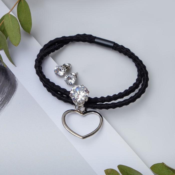 """Набор 2 предмета: браслет, пуссеты """"Модерн"""" сердце с кристаллом, цвет чёрный в серебре"""