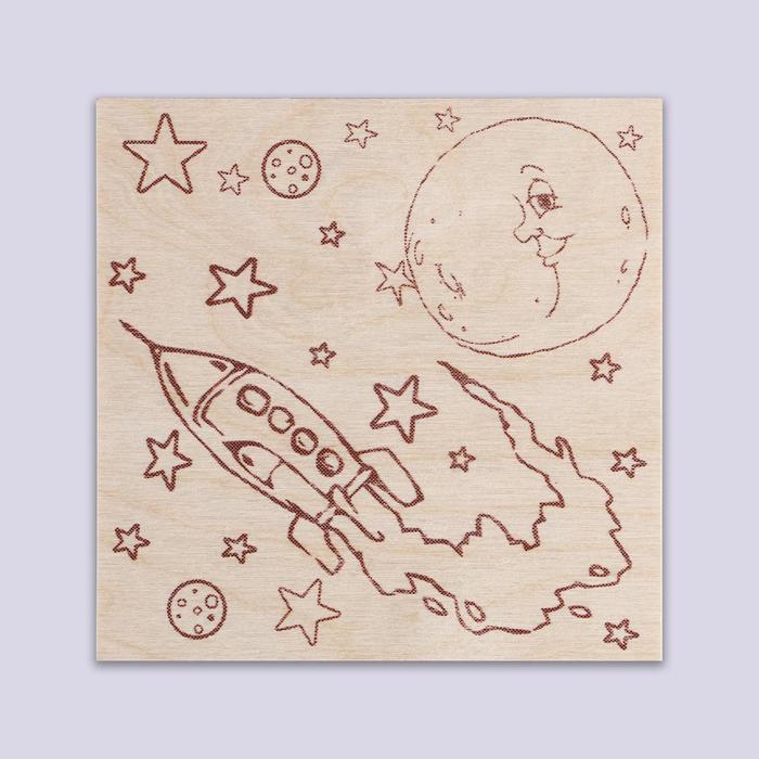 """Доска для выжигания """"Ракета с луной"""""""