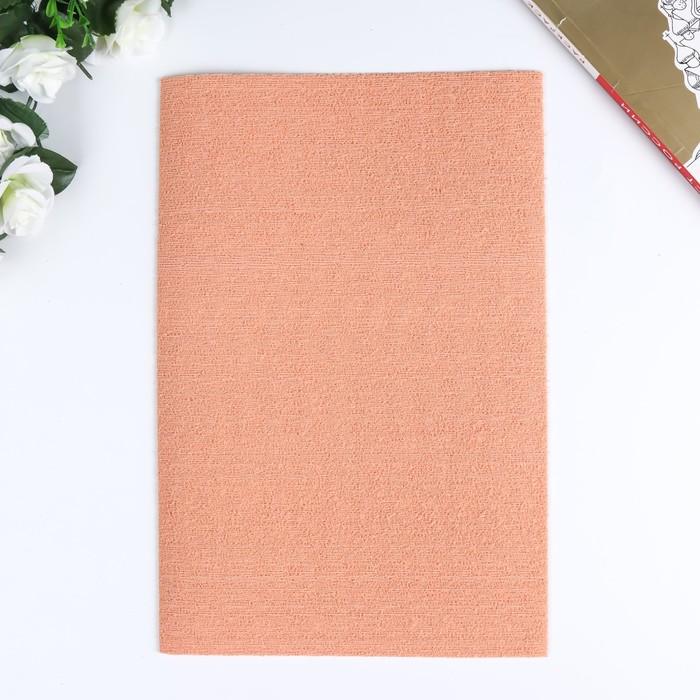 Фоамиран махровый 20х30 см, 2 мм, персиковый