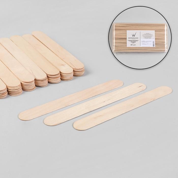 Шпатель для депиляции, деревянный, 20 ? 2,4 см