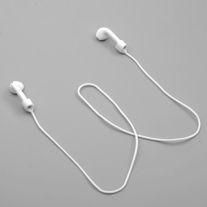 Силиконовый ремешок для Apple Airpods 1/2, магнитный, матовый белый