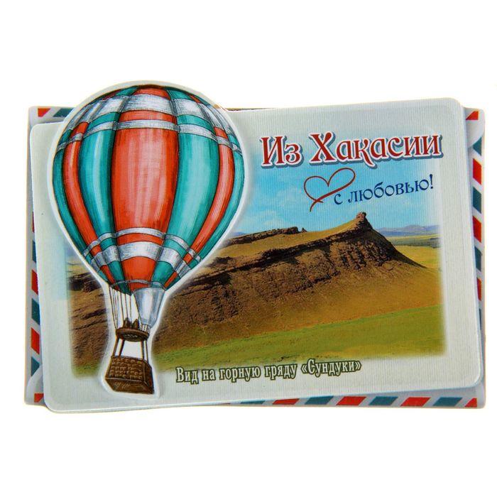 Магнит с воздушным шаром «Хакасия»