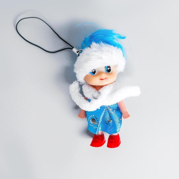 Подвеска «Куколка», в повязке и пушистом шарфике, цвета МИКС