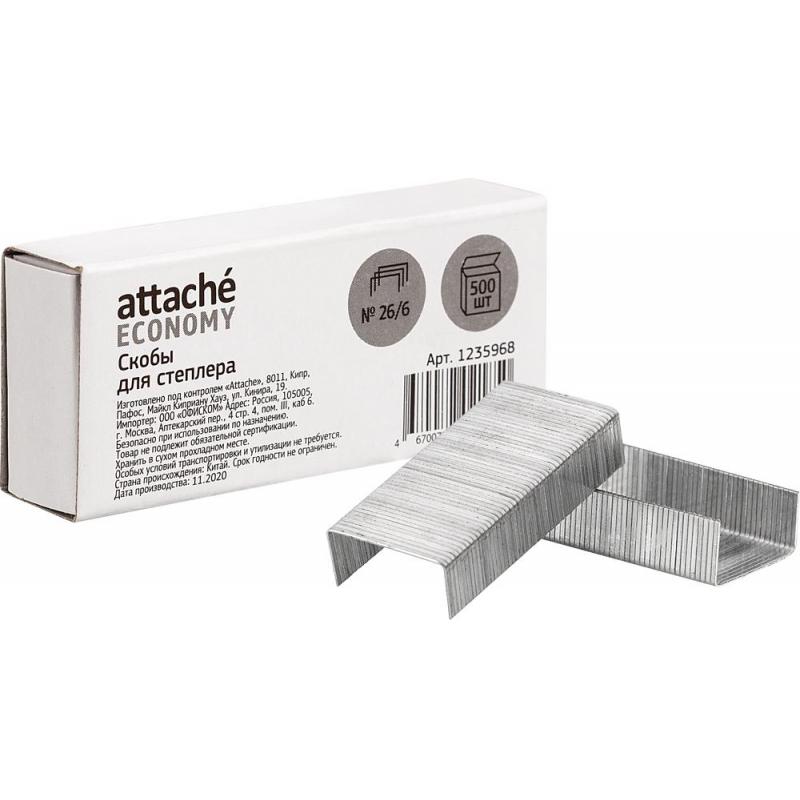 Скобы для степлера 26/6 ATTACHE ECONOMY оцинкованные 500 шт в уп