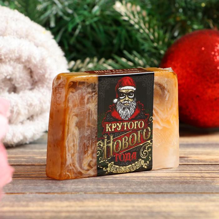 """Мыло для бани и сауны """"Крутого Нового года"""" древесный, 100 г"""