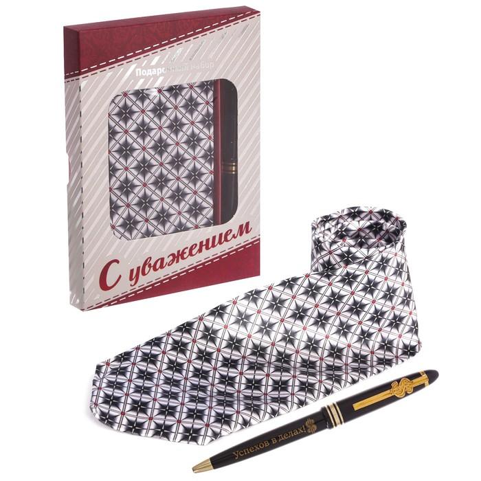 """Подарочный набор """"С уважением"""": галстук и ручка"""