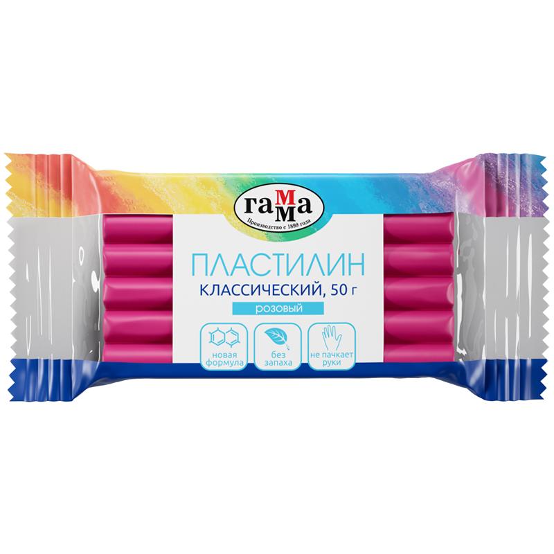 """Пластилин Гамма """"Классический"""", розовый, 50г"""