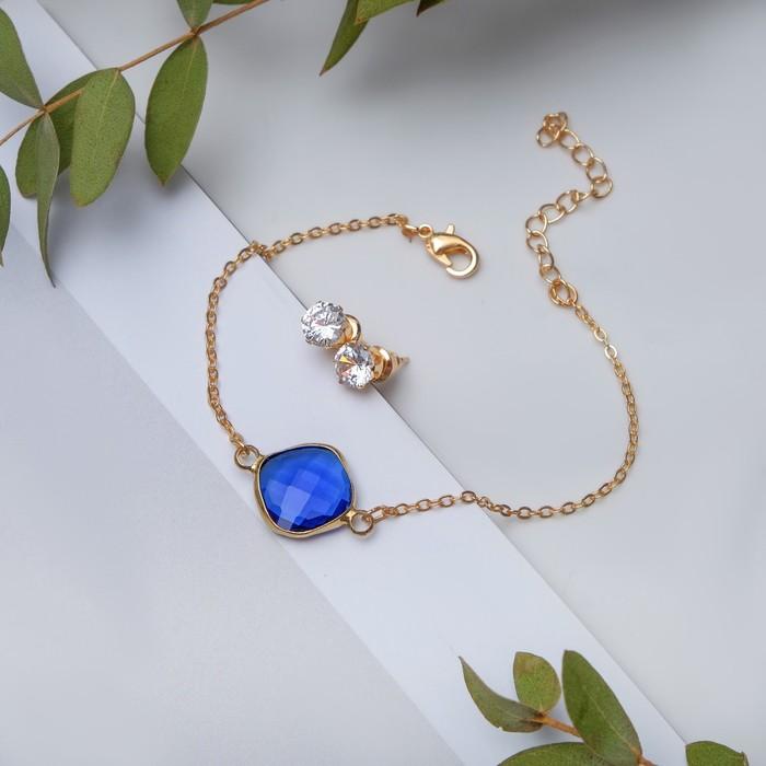 """Набор 2 предмета: браслет, пуссеты """"Модерн"""" витраж, цвет бело-синий в золоте"""