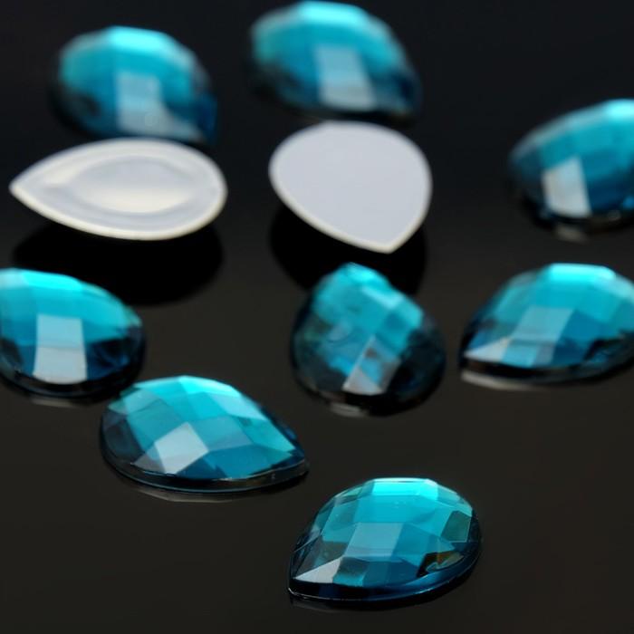 Стразы плоские капля, 13*18 мм, (набор 10шт), цвет морской