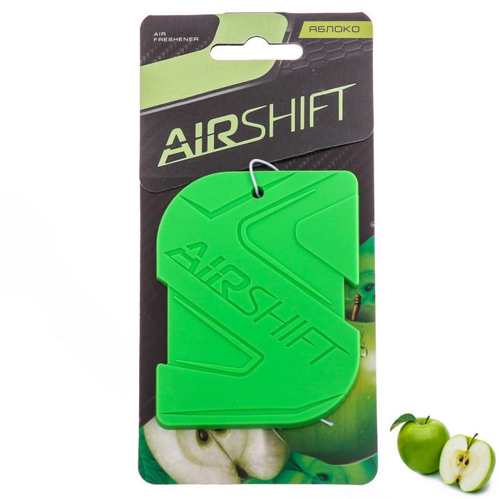 """Ароматизатор в авто """"AIRSHIFT"""", яблоко"""