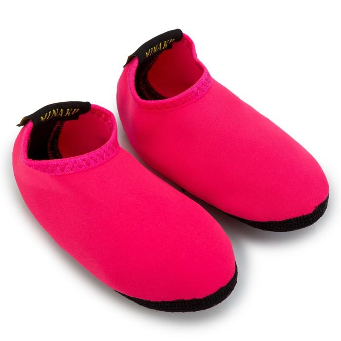 Аквашузы детские MINAKU цвет розовый, размер 27-28