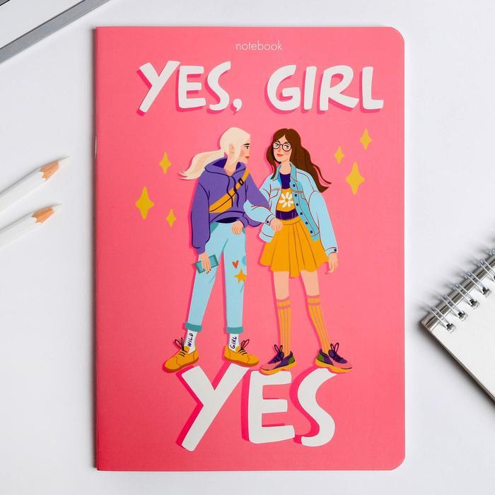 Блокнот-перевертыш Yes, girl, yes, 32 листа