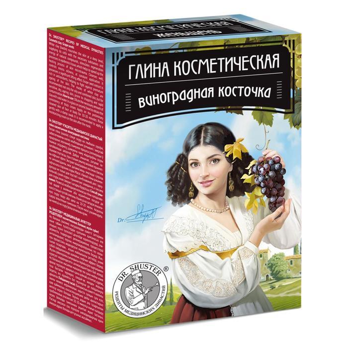 Глина косметическая Доктор Шустер виноградная косточка, 100 г