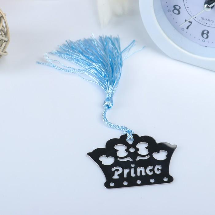 """Сувенир металл закладка для книги/подвеска """"Принц"""" 6х4,5 см"""