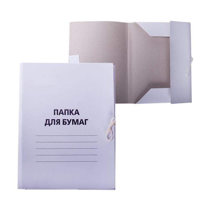 Папка для бумаг с завязками Calligrata, картон немелованный, 220г/м2, белый, до 200л.