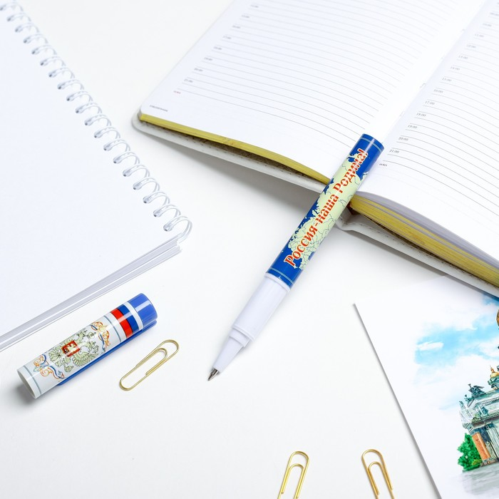 Ручка сувенирная «Патриот. Россия-наша Родина»
