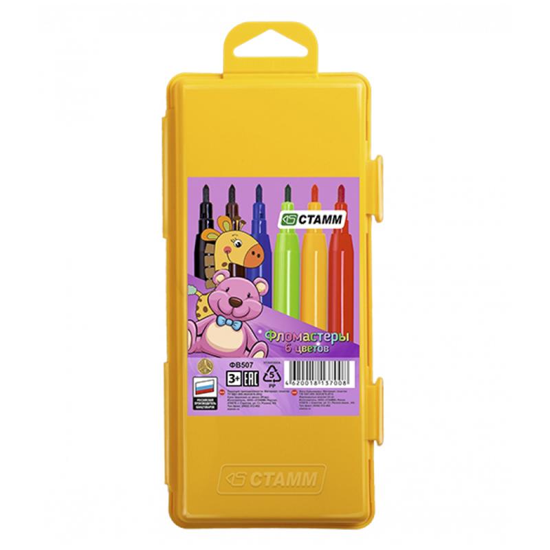 """Фломастеры Стамм """"Веселые игрушки"""", 06цв., смываемые, желтый пластик.пенал, европодвес"""