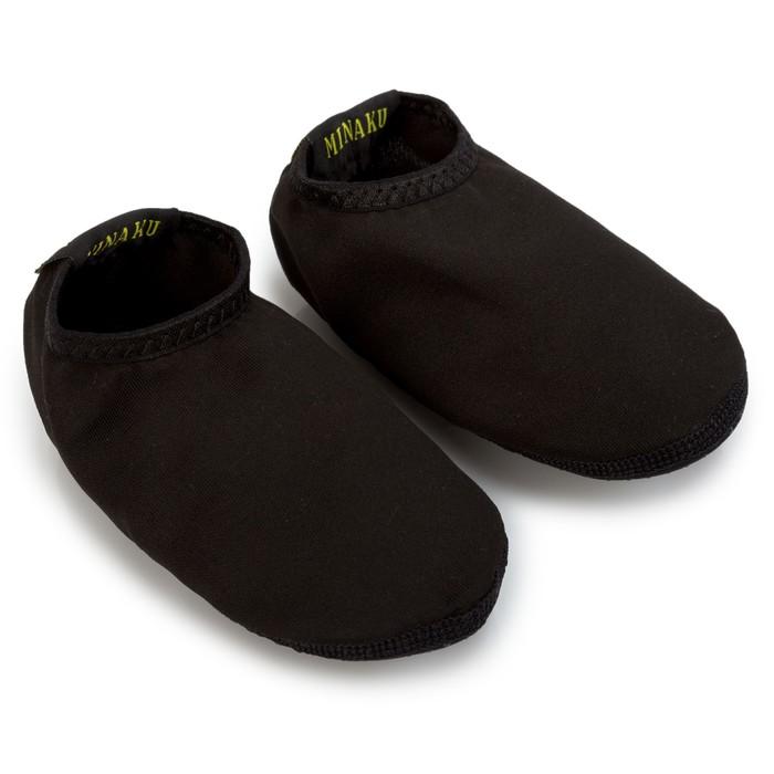 Аквашузы детские MINAKU цвет чёрный, размер 31-32