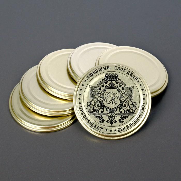Крышкa для консервировaния Долянa «Любимое дело», СКО-82 мм, литогрaфия, лaкировaннaя, упaковкa 50 шт, цвет золотой