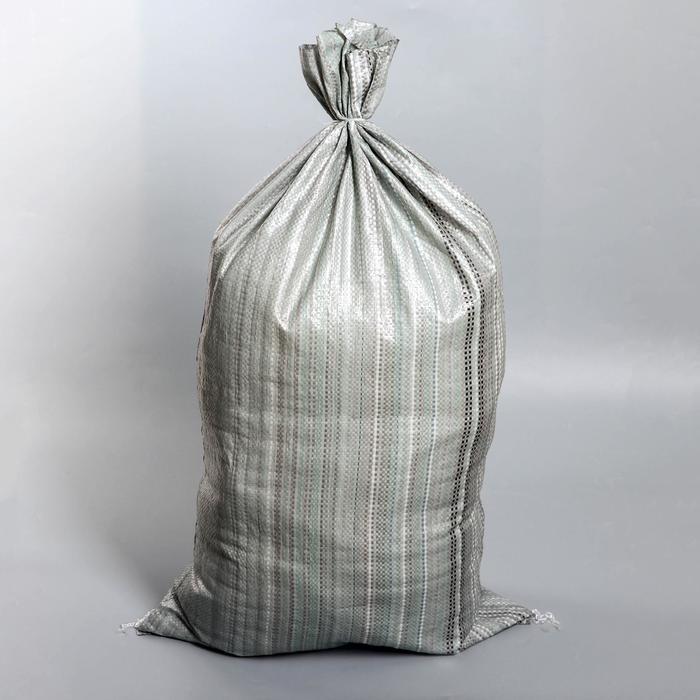 Мешок полипропиленовый 50?90 см, цвет серый