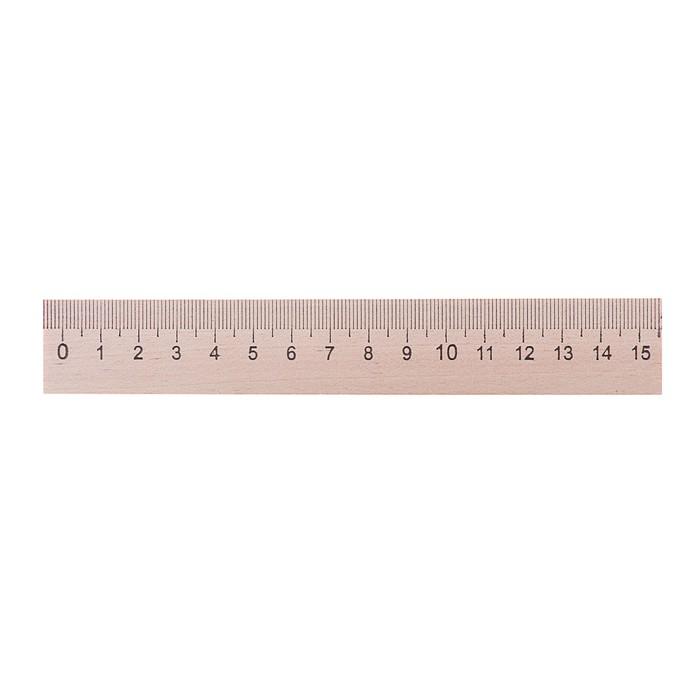 Линейка деревянная 15 см, (БЕЗ штрих-кода)