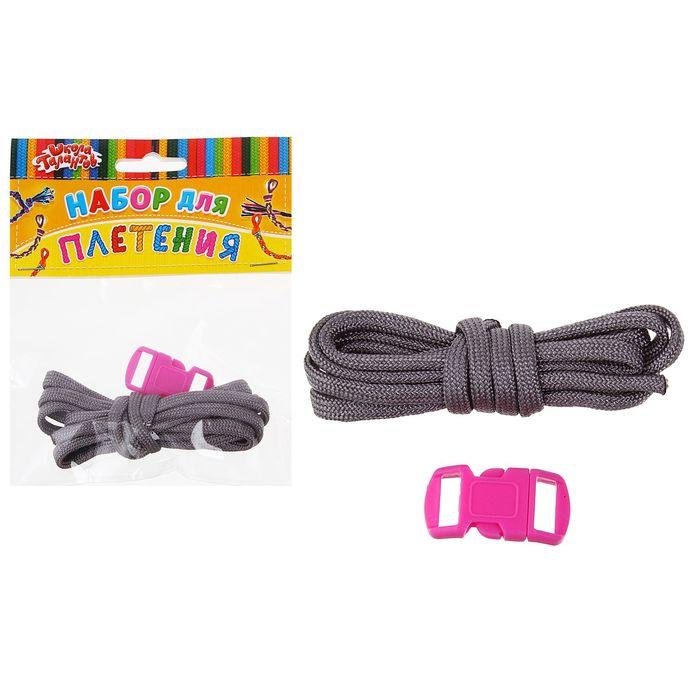 Набор плетения из тесьмы + 2 крепления, длина 1 шт. — 1,2 м, цвет серый