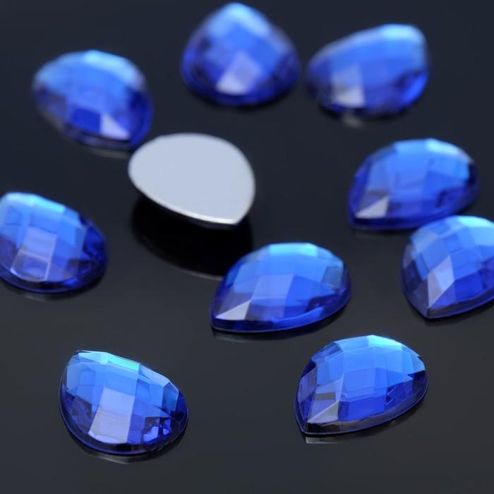 Стразы плоские капля, 13*18 мм, (набор 10шт), цвет ярко-синий